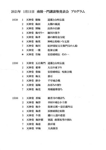 IMG_20210121_0001_page-0001.jpg
